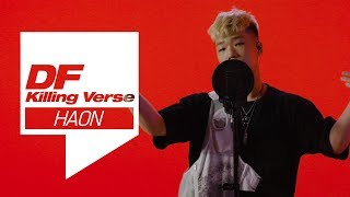 [4K] 김하온의 킬링벌스를 라이브로!  OOOOOOL, 고등래퍼2 팀대표 결정전, Good Night, NOAH, FLR, DNA Remix, Adios, GIDDY UP