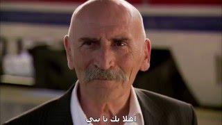 ايزل الحلقة 35 مترجمة للعربية
