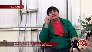 «У меня были знакомства на Украине, но фамилии Мельник я вспомнить не могу»