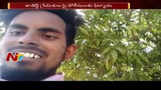 మంచిర్యాలలో ప్రియుడితో కలిసి భర్తను మానసికంగా హింసించి చంపిన కసాయి భార్య || NTV