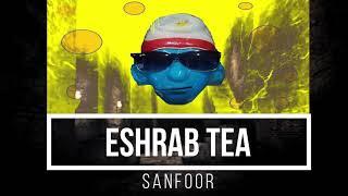 مازيكا مهرجان اشرب Tea - سنفور Eshrab Tea Sanfoor 2020 تحميل MP3