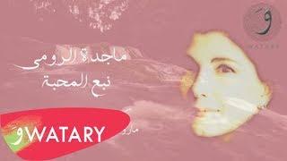 تحميل و مشاهدة Majida El Roumi - Nabeh el Mahabe [Audio] / ماجدة الرومي - نبع المحبة MP3