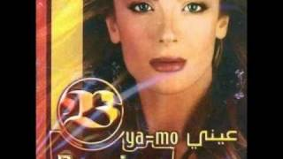 تحميل اغاني bassima - 3eni yamo / باسمة - عيني يامو MP3