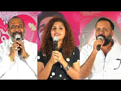 lovers-day-movie-team-latest-interview-with-press