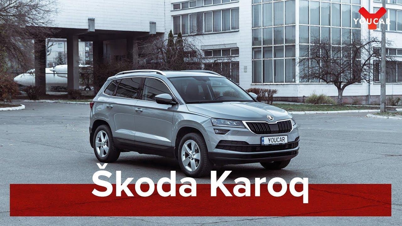 Skoda Karoq et Monte Carlo : prix, test, fiche technique