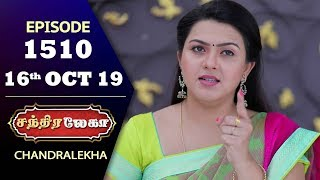 CHANDRALEKHA Serial | Episode 1510 | 16th Oct 2019 | Shwetha | Dhanush | Nagasri | Arun | Shyam