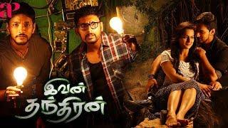 Download Video Ivan Thanthiran Tamil Full Movie | Goutham Karthik | Shraddha Srinath | Kannan | AP International MP3 3GP MP4