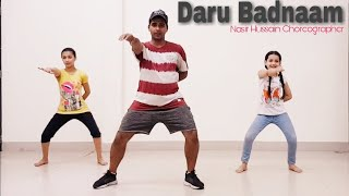 Daru badnaam song dance steps for beginners by Nasir Hussain choreographer rudrapur