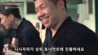 니시무라2018전일본전경기 엑기스(한글자막)