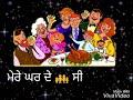 New Song of Balraj