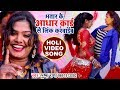 Pushpa Rana का सुपरहिट होली VIDEO SONG - Bhatar Ke adhar Card Se - Superhit Bhojpuri Holi Songs 2018