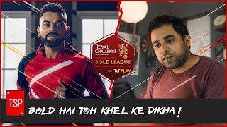 Ab Khel Ke Dikha ft. Virat Kohli   Royal Challenge Sports Drink Bold League   Promo 2