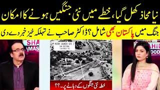 Naya Mahaz Khul Geya   Dr Shahid Masood Revealed Big News   Live with Dr Shahid Masood   GNN