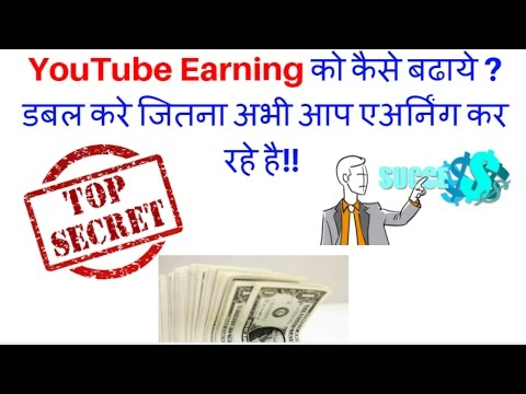 YouTube mid roll ads क्या होता है ? |  How to put more ads in the middle of YouTube video