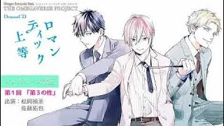 $BLCD DRAMA Yaoi  CD 17