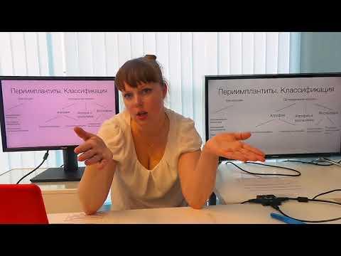 Лечение и профилактика пери-имплантитов. Современные методики и подходы. Часть 8