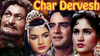 Char Dervesh