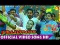 Sunday Holiday - Prajandanam Song   Asif Ali   Dharmajan Bolgatty   New Malayalam Film Song