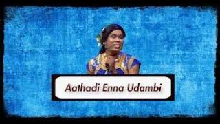 Saurabh Chandrasekhar - Athadi Enna Udambu  - karkidakam
