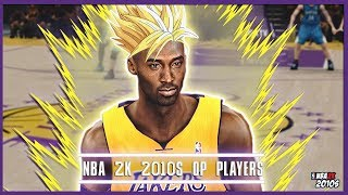 Ranking The Most Overpowered Players From NBA 2Ks In The 2010s (NBA 2K 2010s)
