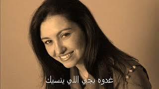 khali el hozn baid alik خلي الحزن بعيد عليك