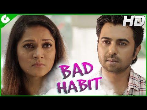 bangla natok 2017 bad habit ft mithila opurbo hd1