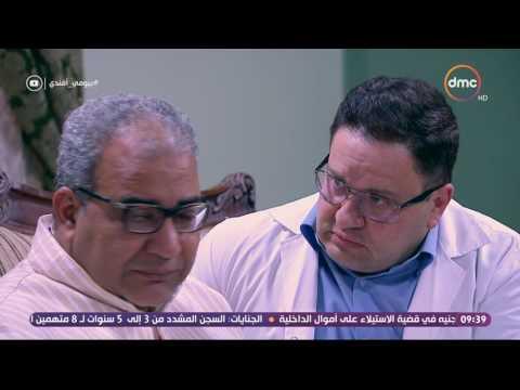 بيومي أفندي - كوميديا بيومي فؤاد وإدوارد ...