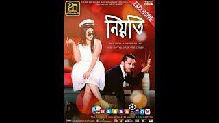 mlsbd movie download site - ฟรีวิดีโอออนไลน์ - ดูทีวีออนไลน์