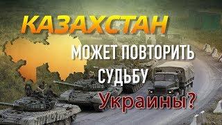 Назарбаева в Кремле уважают. Но…