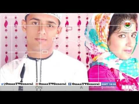 عكاسة 3 – تلفزيون عمان Oman TV