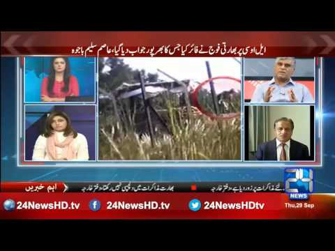 Dr. Huma Baqai views in Special transmission on Indian violence on Pakistani borders 29th September 2016