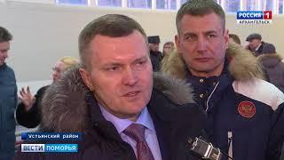 С открытием новых производств группа компаний УЛК стала крупнейшим в России лесопереработчиком