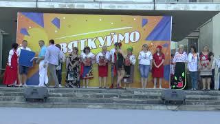 День хіміка 2021 та фестиваль борщу в Рубіжному