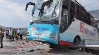 Автобус с российскими туристами в Турции чудом не рухнул в пропасть