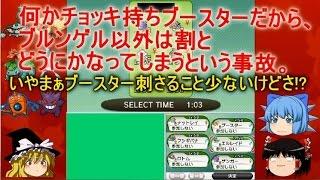 【ポケモンXY】ナットレイと真・やどりぎの樹海 Part5【ゆっくり実況】