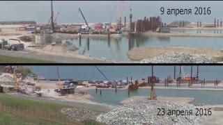 Крымский мост. Темпы строительства. Часть 2.
