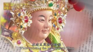 The Patron Saint Of Children ~San Taizi, Nezha 小孩子的守護神~三太子李哪吒