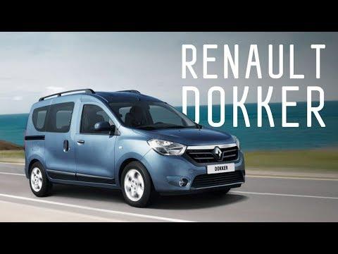 Renault  Dokker Минивен класса M - тест-драйв 3