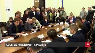 Настоятель незаконної каплиці УПЦ МП у Києві відхрещується від російського громадянства
