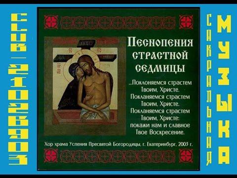 Храм всех святых волгоград крещение