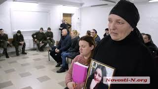 В Николаеве мать погибшей сорвалась на крик