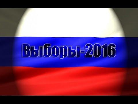 Кочергин - Если не знаете меня не голосуйте ни при каких условиях!Выборы 2016