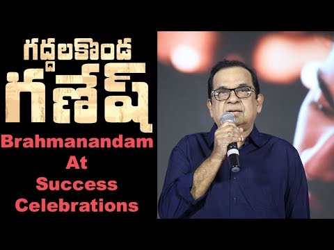 Brahmanandam At Gaddhalakonda Ganesh Movie Success Celebrations