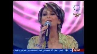 اغاني حصرية نوال الكويتية - حبيب العمر - هلا فبراير 2003 (2) ^^ بنتج نوال تحميل MP3