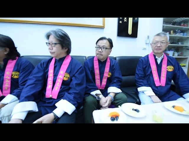 香港嗇色園李耀輝監院-蒞臨松山慈惠堂參訪宗教交流-母娘慈悲