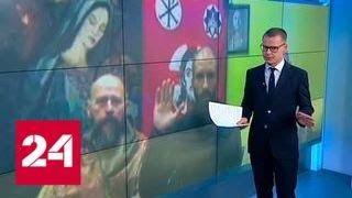 Мадрид празднует победу: Каталонию ждут досрочные выборы, Украина ликует - Россия 24
