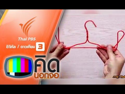 วิธีการเพิ่มอวัยวะเพศของคุณใน dom.usloviyah