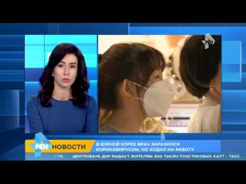 Гепатит в передается ли через минет