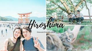 【1泊2日のサク旅】広島フォトウォーク&宮島観光!