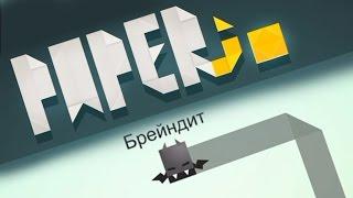 PAPER.IO - ПОНЯШКИ ПРОТИВ БЭТМЕНА (iOS)